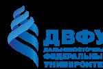 День открытых дверей ДВФУ